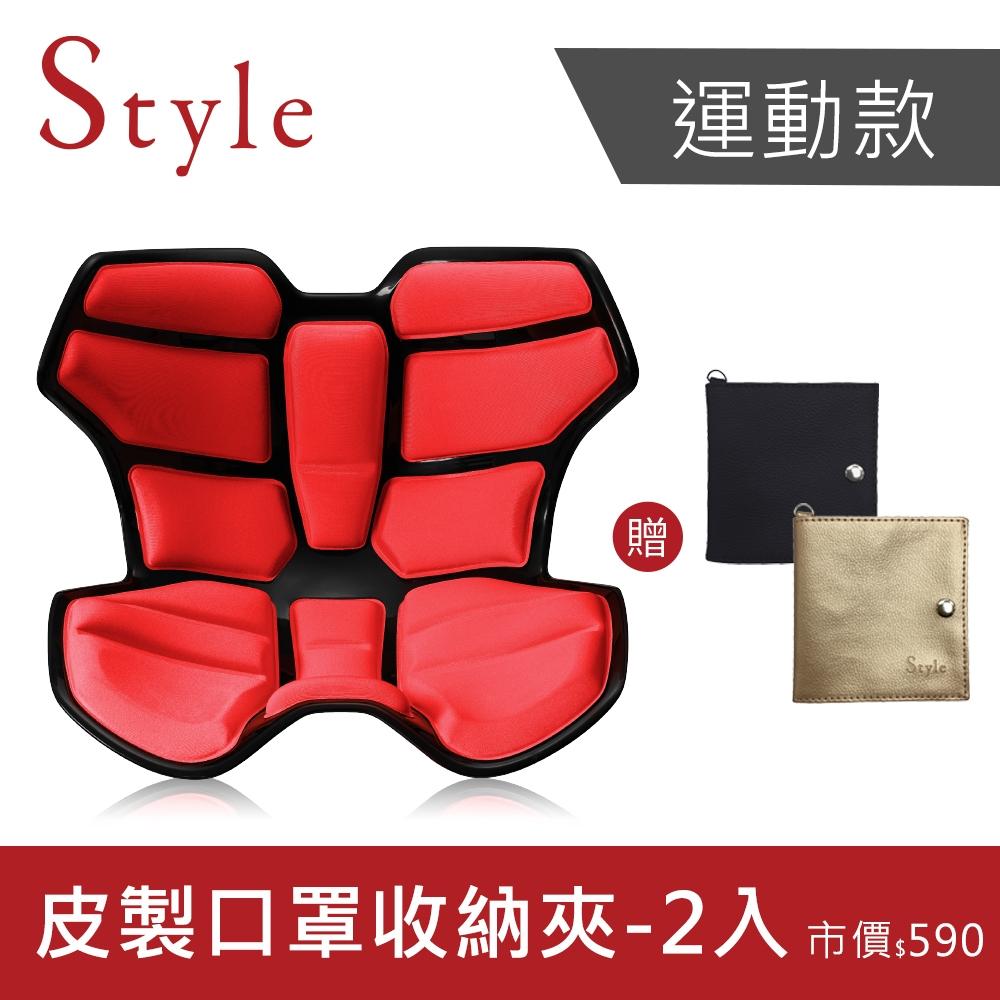 [10/21-10/31★現省1420元]Style Athlete II 軀幹定位調整椅 升級版 粉