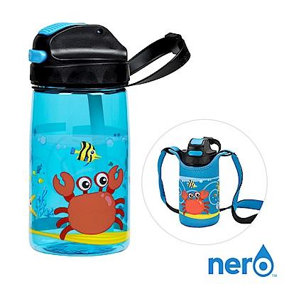 NERO EMMA JUNIOR兒童運動水壺(含背袋) 450ml / 藍色