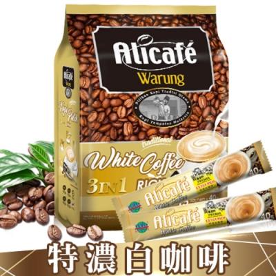 POWER ROOT即溶特濃白咖啡600g 內含15條
