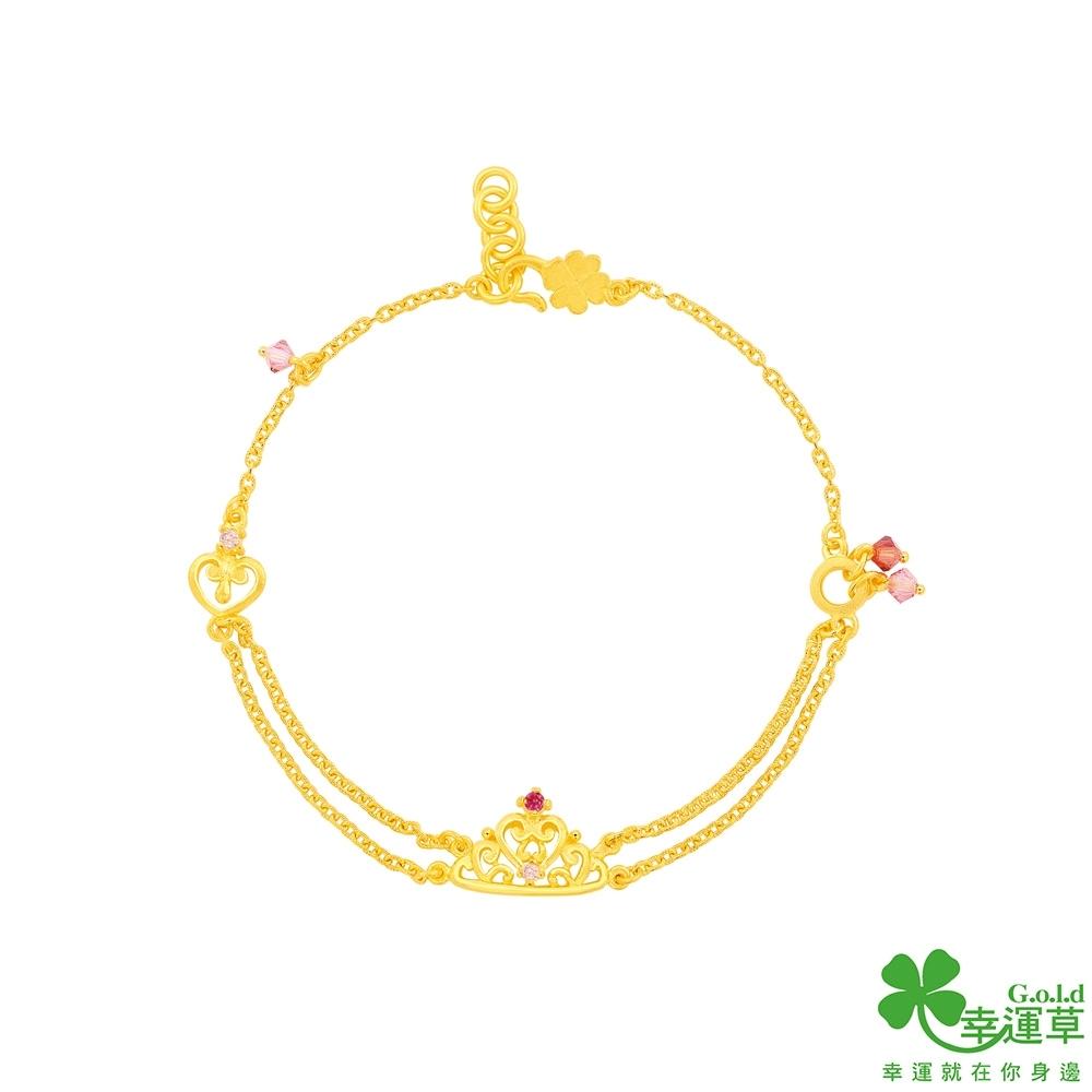 幸運草金飾 珍寵黃金/紅寶/水晶手鍊