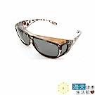 海夫健康生活館 向日葵 偏光鏡 套鏡 太陽眼鏡 #9415