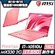MSI微星 Prestige 14 A10RAS-073TW 14吋創作者筆電(i7-10510U/16G/1T SSD/MX330/玫瑰粉) product thumbnail 2
