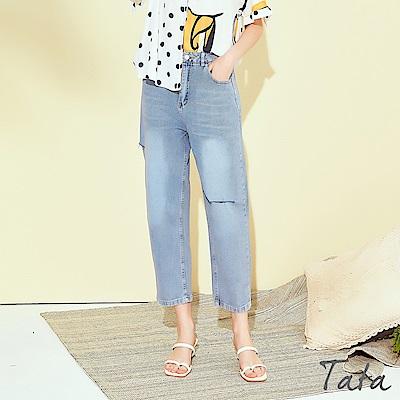 經典大腿膝蓋割破牛仔褲 TATA-(S~L)
