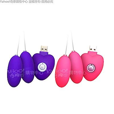 少女心USB充電20頻雙跳蛋 桃紅 情趣用品/成人用品