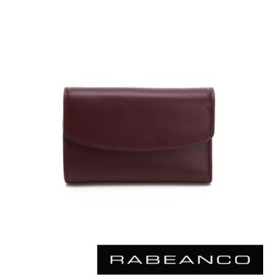 RABEANCO 歐式經典撞色拉鍊中夾 紫