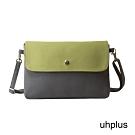 uhplus 純粹輕感斜背包-灰綠