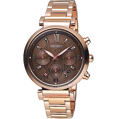 SEIKO精工LUKIA自信光彩太陽能腕錶(SSC832J1)-咖啡x玫瑰金