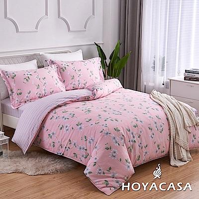 HOYACASA花憶旅途 雙人四件式純棉兩用被床包組(天絲入棉30%)