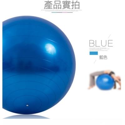 【X-BIKE】直徑65cm PVC加厚防爆瑜珈球/健身球/抗力球/韻律球 三色可選 附充氣筒 XFE-S521