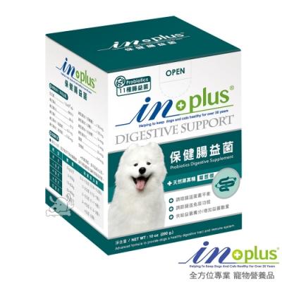 IN-PLUS 贏 保健腸益菌 280g