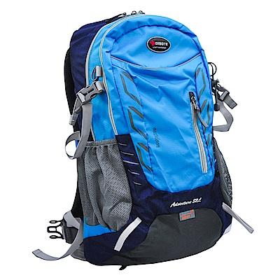 迪伯特DIBOTE 人體工學32L登山背包/登山包 (藍)