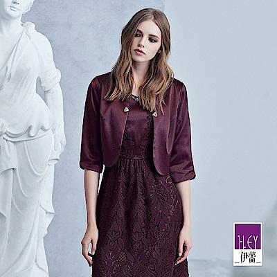 ILEY伊蕾 荷葉小立領緞面短版外套(紫)