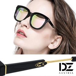 DZ 摩登異想 抗UV 防曬偏光 太陽眼鏡墨鏡(黑框綠彩粉膜)
