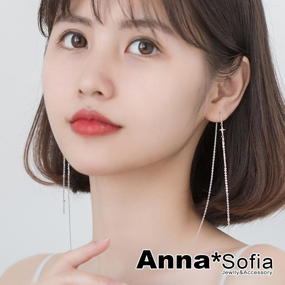 【3件5折】AnnaSofia 閃光珠點超長耳線 925純銀針耳針耳環(銀系)
