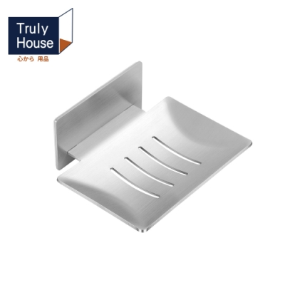 Truly House 免打孔不鏽鋼矩形肥皂架 香皂架 瀝水架 無痕貼