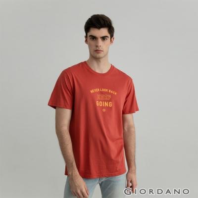 GIORDANO 男裝KEEP GOING印花T恤 - 23 雪松紅