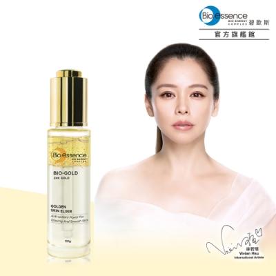 Bio-essence碧歐斯 BIO金萃光潤淨斑精華30g(淡斑王)