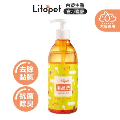 Litopet 台塑生醫 食器玩具洗滌劑420g