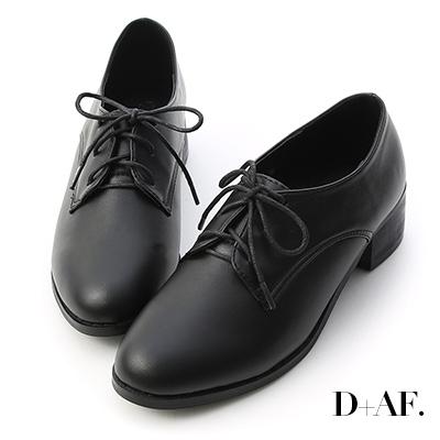 D+AF 知性學院.素面綁帶木紋跟牛津鞋*黑