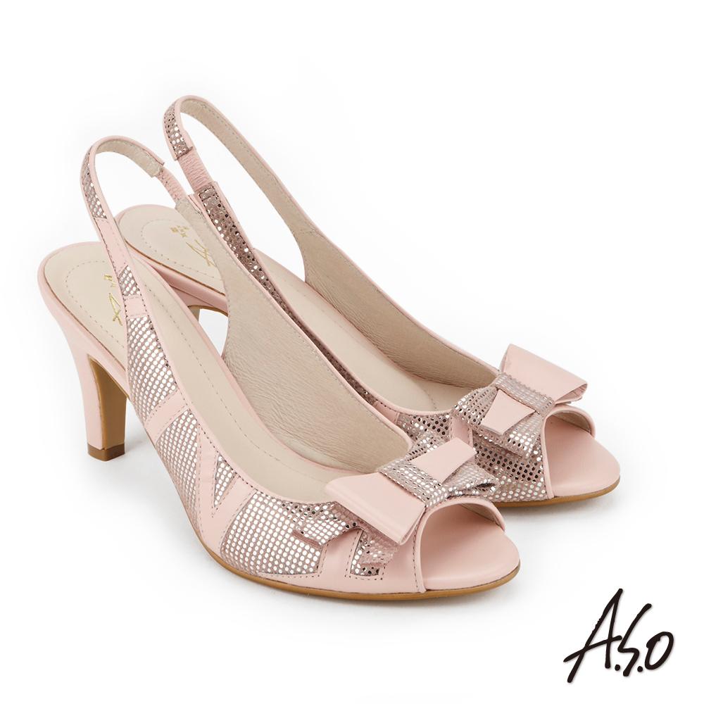 A.S.O 炫麗魅惑 優雅水鑽點綴魚口高跟鞋 粉紅