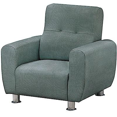 綠活居 圖卡尼時尚灰貓抓皮革單人座沙發椅-95x88x96cm免組
