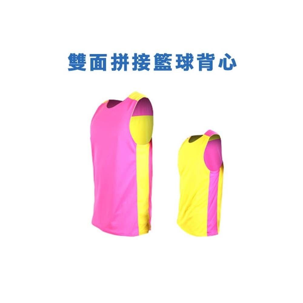 INSTAR 男女 雙面剪接籃球背心 桃紅黃