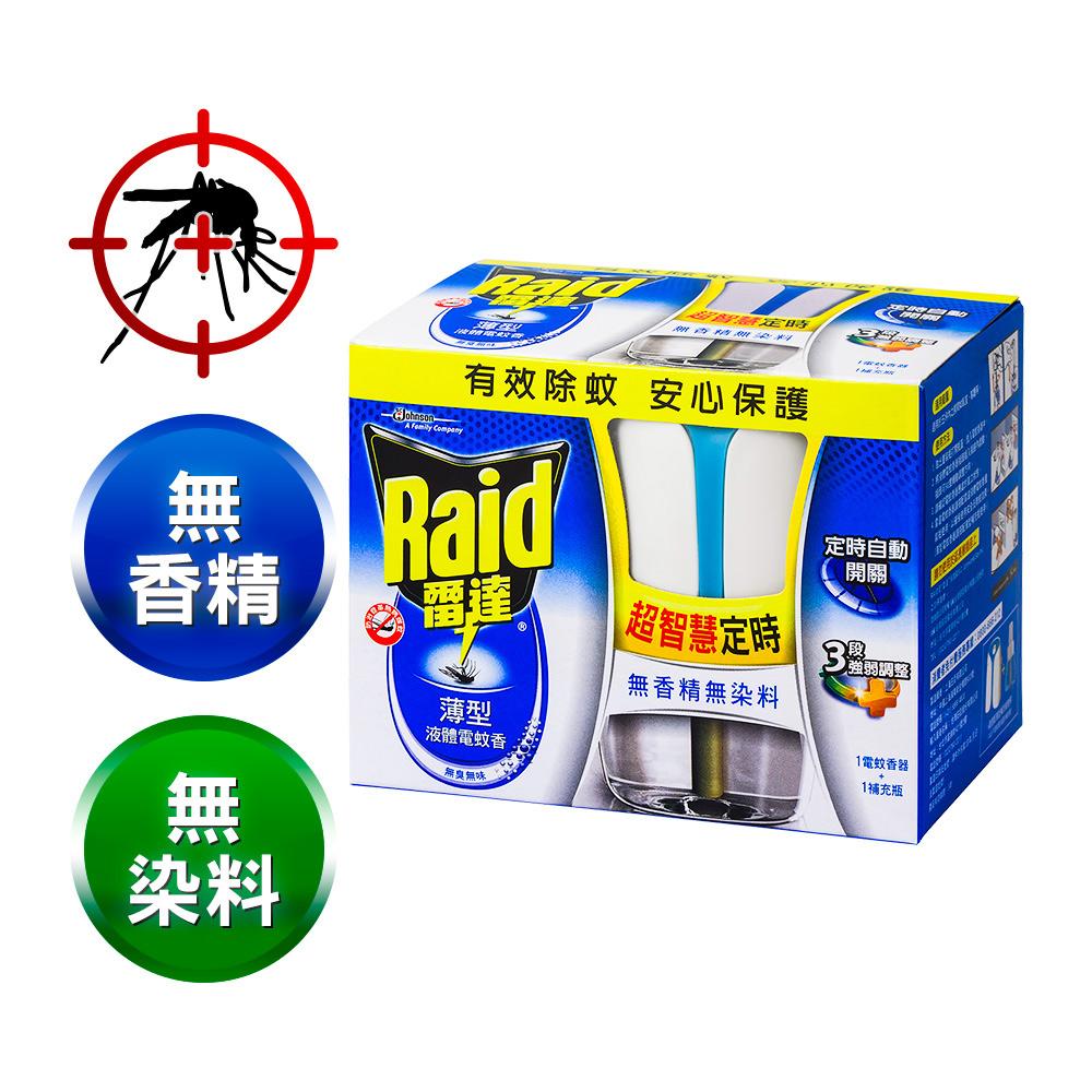 雷達 超智慧薄型液體電蚊香器-無臭無味41ml