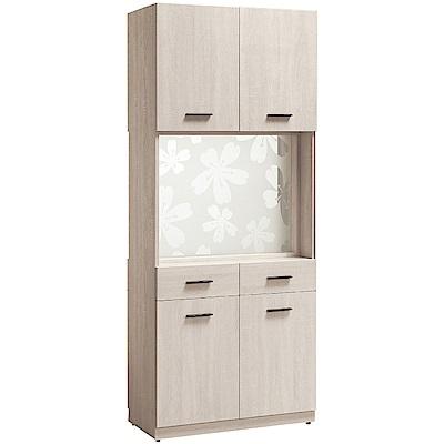 文創集 藍柏蒂2.7尺四門雙面隔間櫃/鞋櫃(二色可選)-80x40x195cm免組