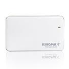 Kingmax KE31 480GB SSD USB3.1 外接式固態硬碟(White)