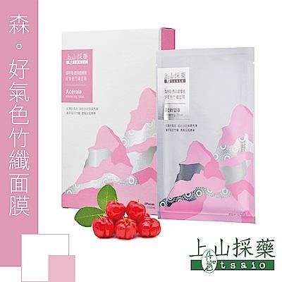 tsaio上山採藥 森呼吸-西印度櫻桃好氣色竹纖面膜22ml(6入)