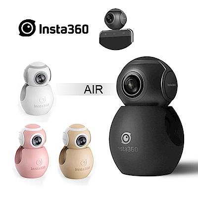 INSTA360 AIR TYPE-C 全景相機 (公司貨)