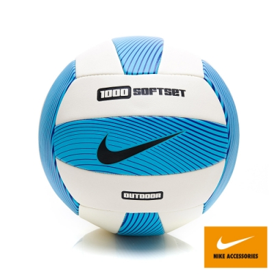 NIKE 1000 Soft Set 排球白藍 NVO05938NS