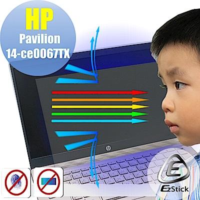 EZstick HP Pavilion 14-ce00xxTX 專用 防藍光螢幕貼