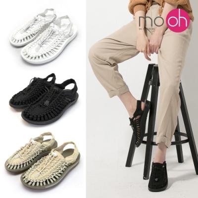 【時時樂限定】mo.oh男女編織羅馬包頭凉鞋三色