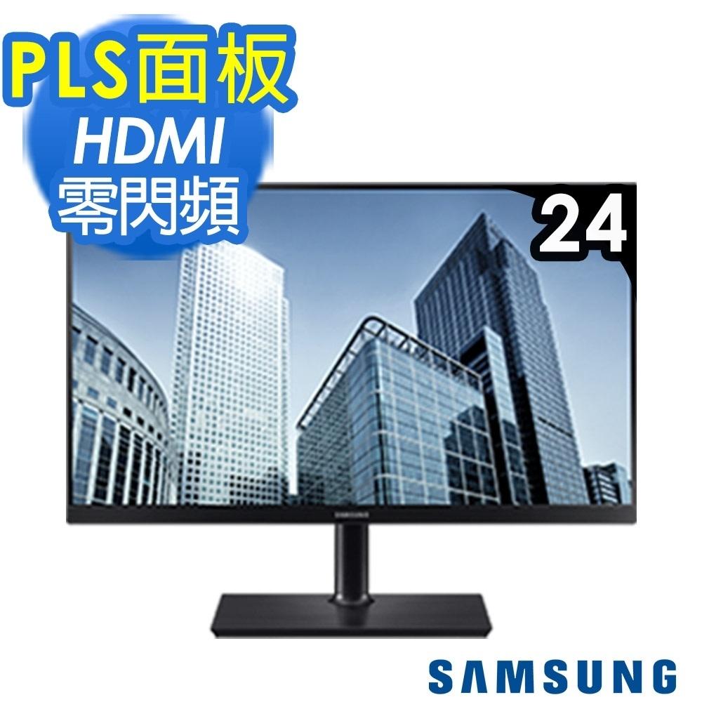 SAMSUNG S24H850QFE 24型 2K液晶螢幕