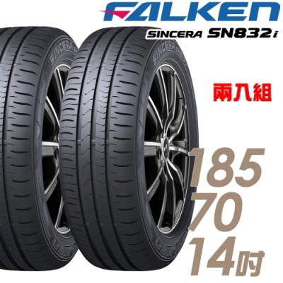 【飛隼】SINCERA SN832i 環保節能輪胎_二入組_185/70/14(832)