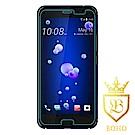 [BOHO]完全保護 鋼化玻璃保護貼 9H HTC U11
