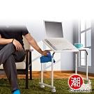 C'est Chic_格曼多功能昇降機能桌 W60*D30*H48~72 cm