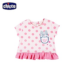 chicco-To Be Baby-荷葉短袖上衣-粉