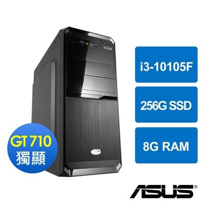 華碩H510平台[天空戰士]i3-10105F/8G/GT710/256G_SSD