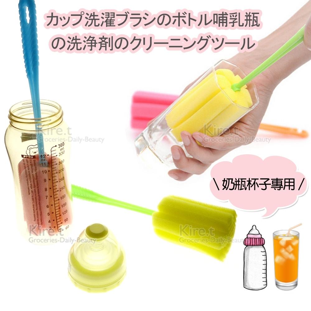 【超值10入】拋棄式 海綿奶瓶刷-杯刷 PP PPSU PES 塑膠奶瓶專用+贈2入(顏色隨機)