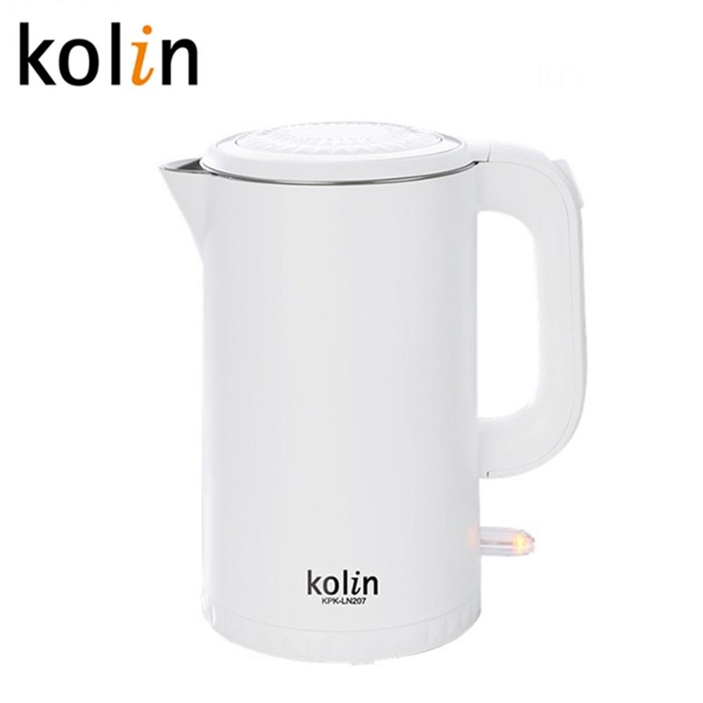 (快速到貨) Kolin 歌林 316不鏽鋼雙層防燙快煮壺 KPK-LN207