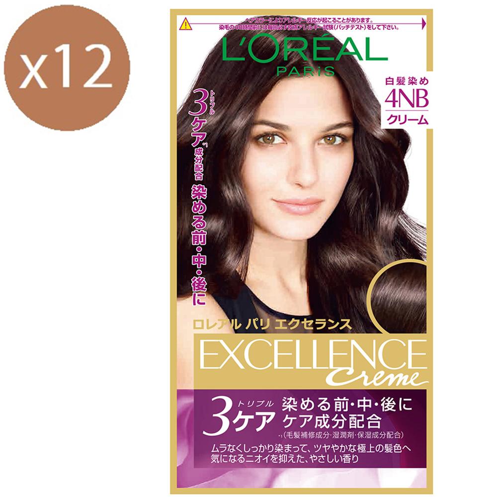 (買六送六)巴黎萊雅 優媚霜三重護髮雙管染髮霜 4NB深自然棕 148g