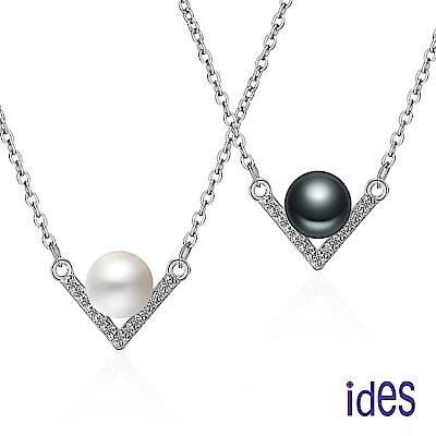 ides愛蒂思 時尚輕珠寶淡水貝珠項鍊/V時尚(白黑2選1)