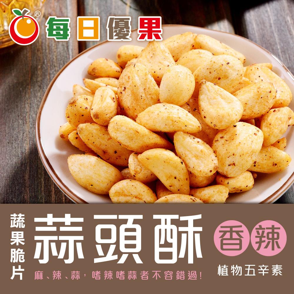 每日優果 蒜頭酥-香辣(100g)