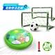 DEERC KD002 電動懸浮足球 product thumbnail 2