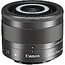 Canon EF-M 28mm F3.5 MACRO IS STM 微距定焦鏡頭(公司貨)