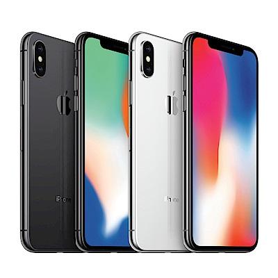 認證福利品Apple iPhone X 256G 5.8吋智慧型手機