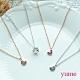 [時時樂限定]YUME挑戰雙11最低價 純銀項鍊手鍊 $569