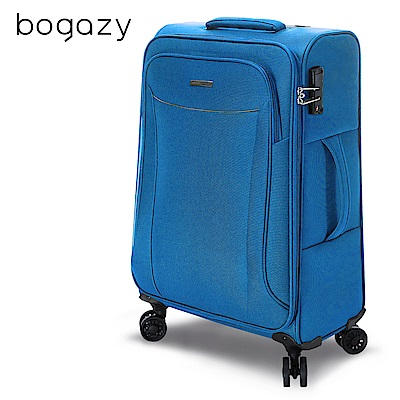 Bogazy 世界旅者 24吋行李箱(青藍色)